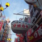 大阪2015-2