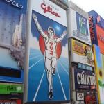 大阪2015-3