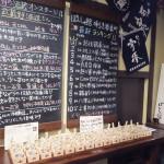 新潟ぽん酒館-1