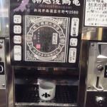 新潟ぽん酒館-2