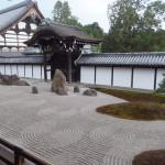 201605京都-2