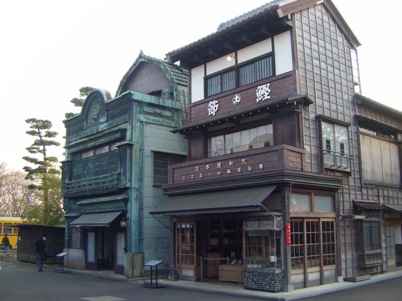 【江戸東京たてもの園】 今と昔の建物がいっぱい♪ 東京都小金井市 画像まとめ