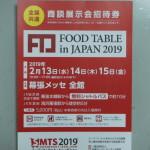 FOOD TABLE in JAPAN 2019-1