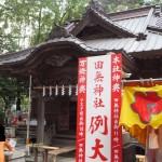 田無神社例大祭2016-1